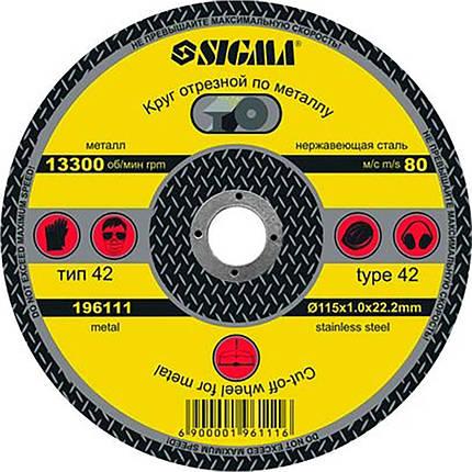 Круг отрезной по металлу и нержавеющей стали Ø115х2.0мм, 13300об/мин Sigma (1941251), фото 2