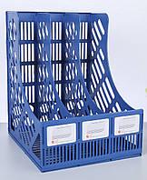 Лоток для бумаги тройной вертикальный сборный пластиковый арт. 618 Черный Синий