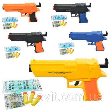 Пистолет 696-17