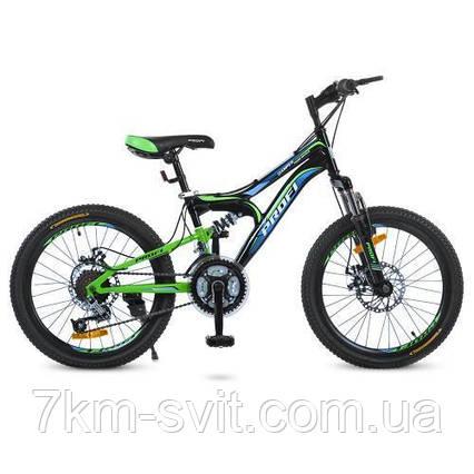 Велосипед 20 д. G20DAMPER S20.1