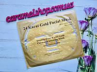 Гидрогелевая маска с коллагеном Collagen Mask (золотая)