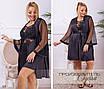 Комплект домашний женский халатик+сорочка шёлк Армани+кружево+сетка 48-50,52-54, фото 2