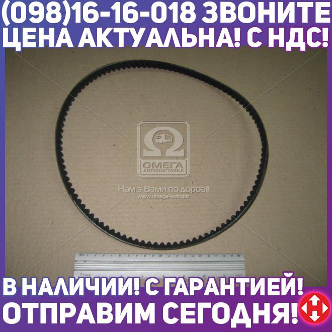 ⭐⭐⭐⭐⭐ Ремень клиновой AVX10X875 (производство  DONGIL)  10X875
