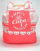 Пляжный рюкзак Cuba Paradise Caribbean. Размер: 46х43 см коралл, фото 1