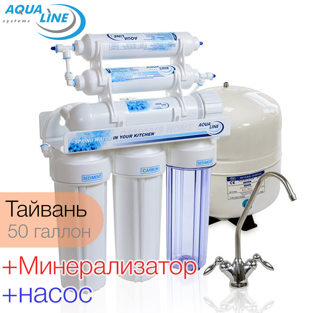 Фильтр обратного осмоса Aqualine Ro-6P с насосом и минерализатором