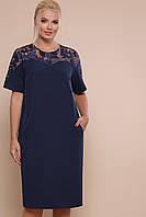 Женское платье синие Адель-Б к/р
