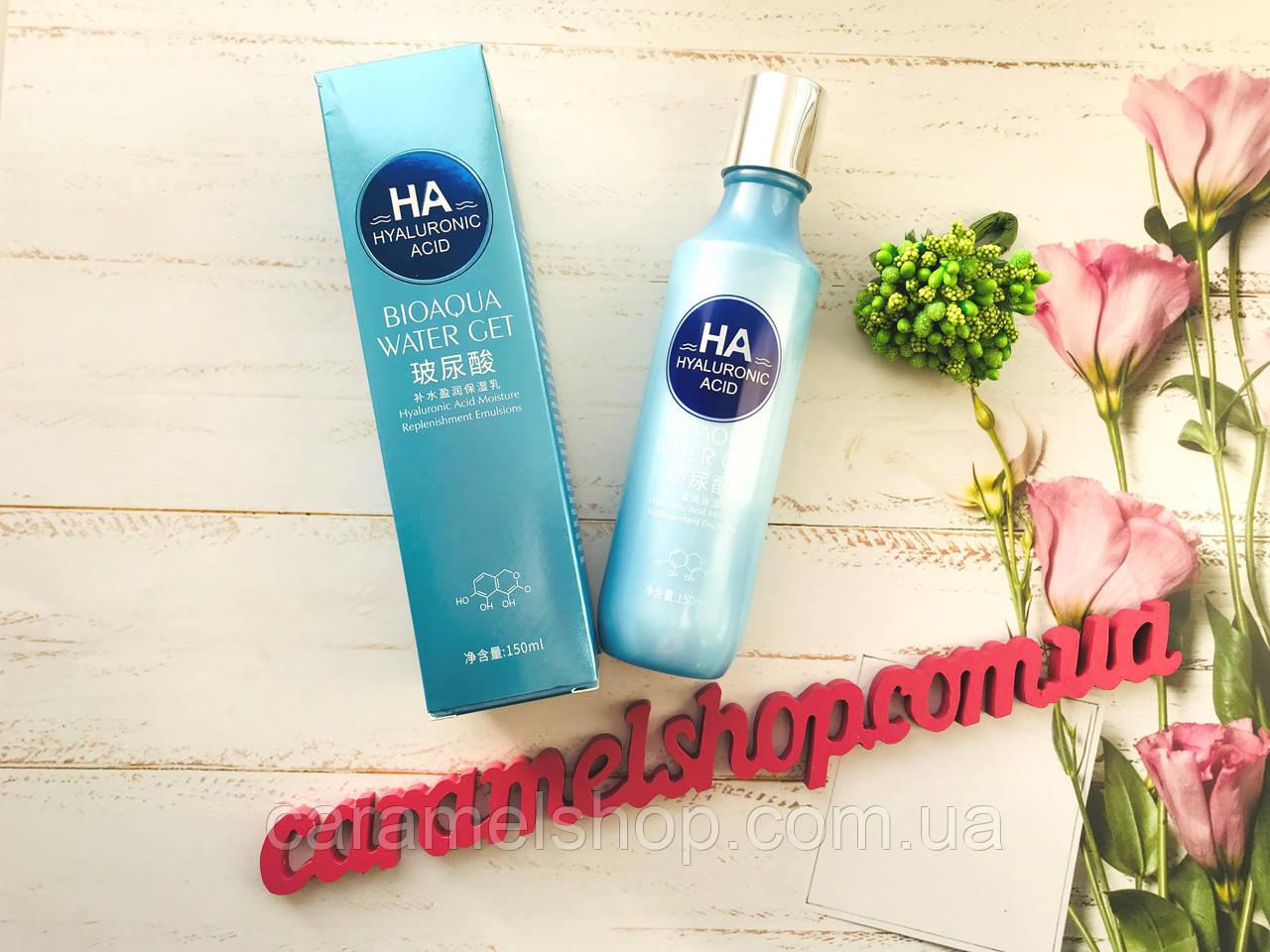 Сыворотка для лица с гиалуроновой кислотой Bioaqua Water Get Hyaluronic Acid Cream 150 мл
