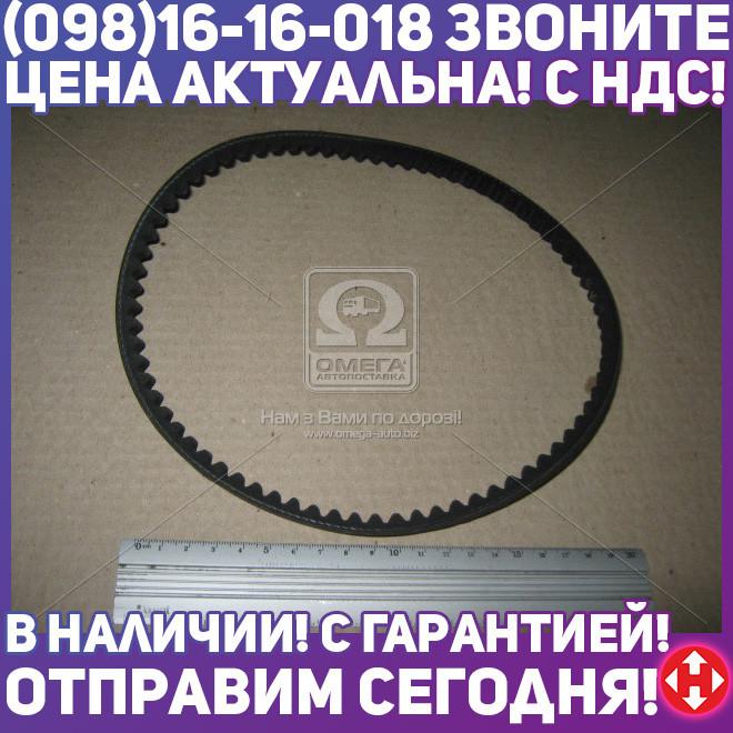 ⭐⭐⭐⭐⭐ Ремень клиновой AVX10X625 (производство  DONGIL)  10X625