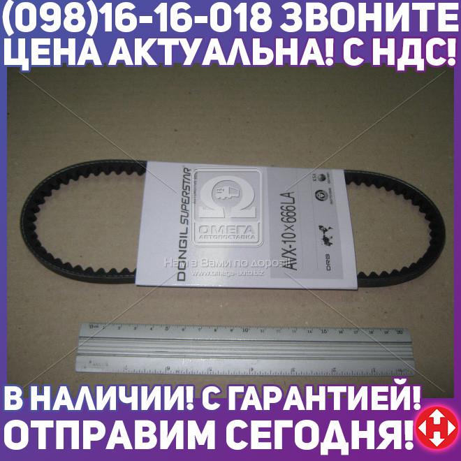 ⭐⭐⭐⭐⭐ Ремень клиновой AVX10X666 (производство  DONGIL)  10X666