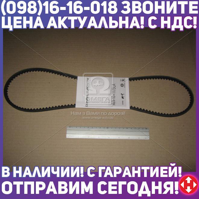 ⭐⭐⭐⭐⭐ Ремень клиновой AVX10X1175 (производство  DONGIL)  10X1175