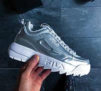 Fila Disruptor 2 Silver   женские кроссовки; серебристые; кожаные; фила 40eur-25.5cm