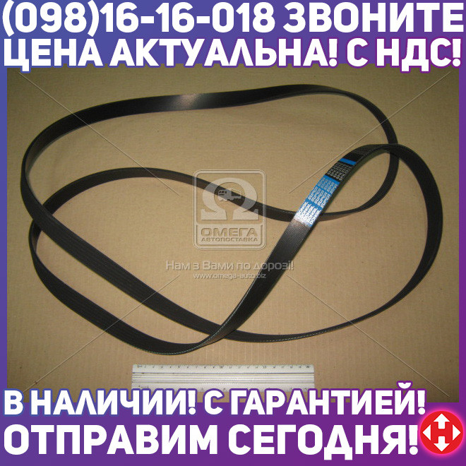 ⭐⭐⭐⭐⭐ Ремень поликлиновый 6PK2515 (производство  DONGIL)  6PK2515
