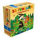Настольная игра За грибами в заколдованный лес инструкция на украинском языке Granna 82166, фото 2