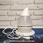 Увлажнитель воздуха 250 мл Вулкан/Капля Белый ультразвуковой. Увлажнитель воздуха для дома с подсветкой, фото 6