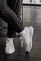 Кроссовки adidas Yeezy Boost 350 V2 White