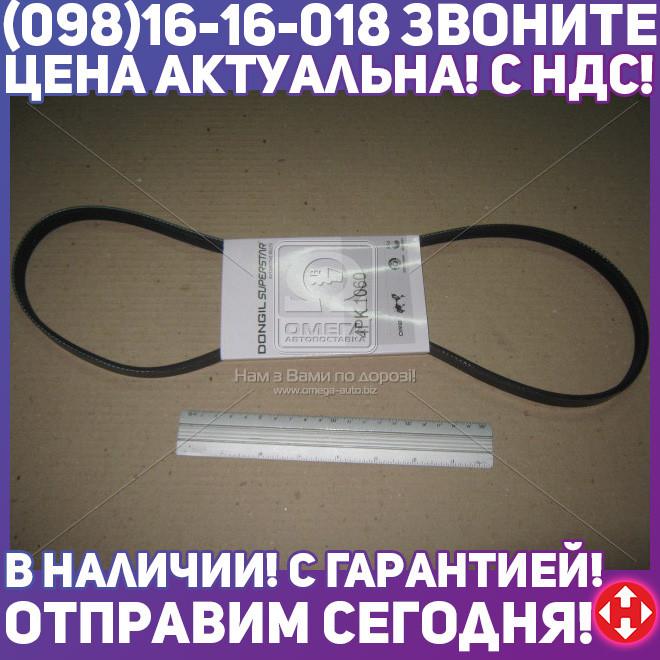 ⭐⭐⭐⭐⭐ Ремень поликлиновый 4PK1060 (производство  DONGIL)  4PK1060