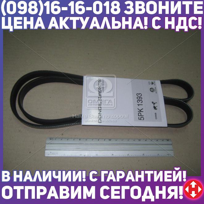 ⭐⭐⭐⭐⭐ Ремень поликлиновый 5PK1393 (производство  DONGIL)  5PK1393