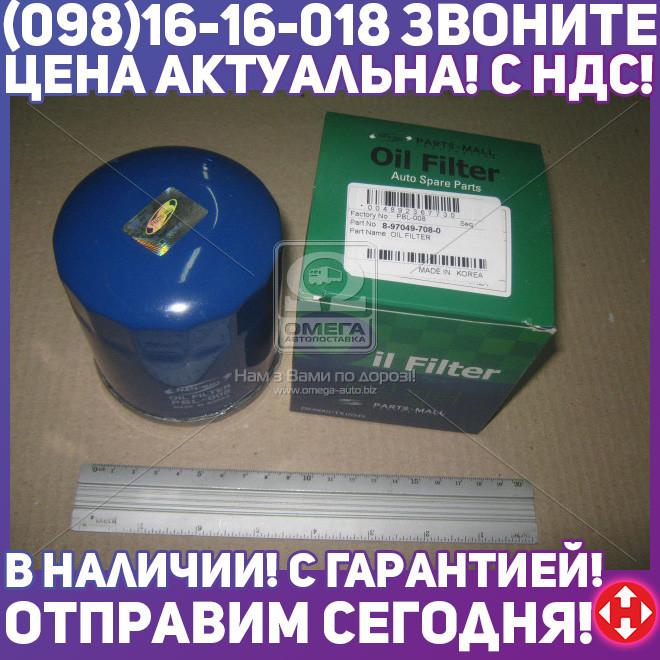 ⭐⭐⭐⭐⭐ Фильтр масляный ИСУЗУ TROOPER 1 81-91 (производство  PARTS-MALL)  PBL-008