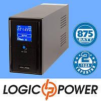 Источник бесперебойного питания ИБП, UPS LogicPower LPM-UL1250VA (875 Вт) - Гарантия 2 года