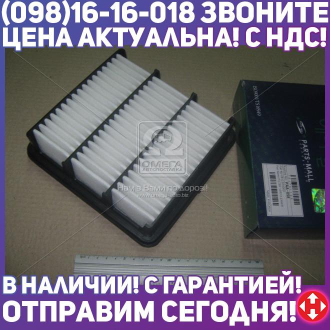 ⭐⭐⭐⭐⭐ Фильтр воздушный КИA FORTE(TD) (производство  PARTS-MALL)  PAA-058