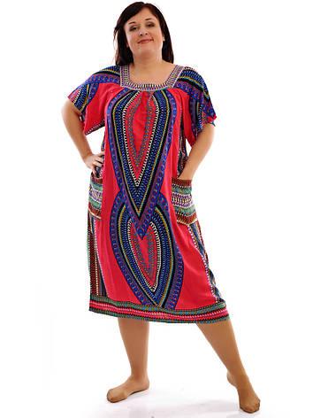 Женское летнее платье с карманами 1204-6, фото 2