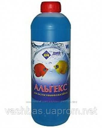 Средство от водорослей Альгекс, 1л