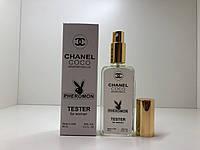 Жіночий міні-парфуми Chanel Coco Mademoiselle з феромонами (Коко Шанель Мадмуазель), 65 мл