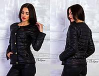 Деми курточка Шанель