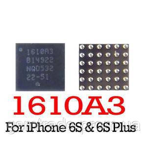 Микросхема управления зарядкой U2 iPhone 5S/6/6+/6s/6s+ (1610A3) 36pin