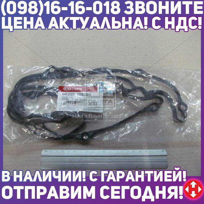 ⭐⭐⭐⭐⭐ Прокладка клапанной крышки (пр-во Mobis) 0K95510235B