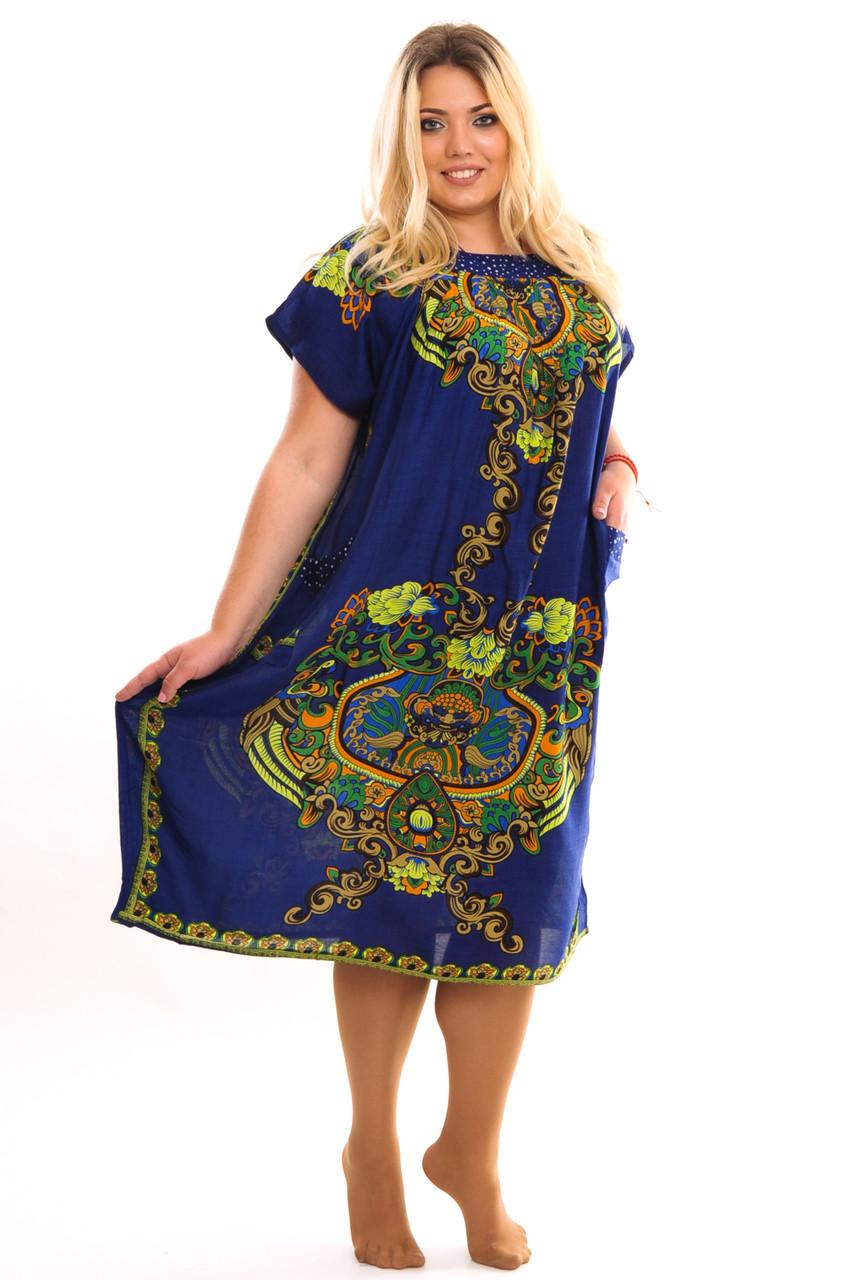 Женское  платье 1204-8