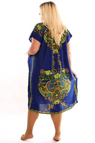 Женское  платье 1204-8, фото 2