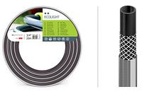 """Шланг поливочный """"Ecolight"""" ТМ CellFast 3/4 20 м."""