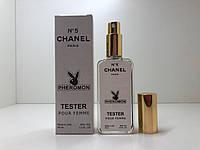 Тестер з феромонами жіночий Chanel №5 (Шанель №5), 65 мл