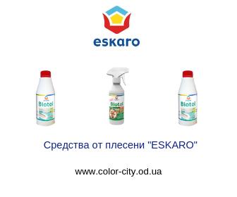 """Биоцидные Средства """"ESKARO"""""""