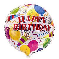 Фольгированный круглый шар, HAPPY BIRTHDAY 02 - 44 см (18 дюймов)