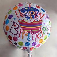 Фольгований круглий куля, HAPPY BIRTHDAY 03 - 44 см (18 дюймів)