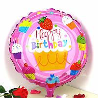 Фольгований круглий куля, HAPPY BIRTHDAY 12 - 44 см (18 дюймів)