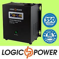 ИБП с правильной синусоидой LogicPower LPA-W-PSW-500VA (350W) 2A/5A/10A 12V для котлов и аварийного