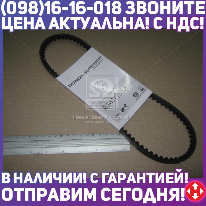 ⭐⭐⭐⭐⭐ Ремень клиновой AVX10X750 (производство  DONGIL)  10X750