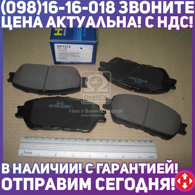 ⭐⭐⭐⭐⭐ Колодки тормозные ЛЕКСУС ES300 передние (производство  SANGSIN)  SP1372