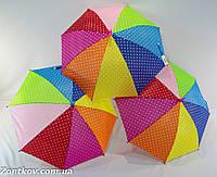 """Детский радужный зонтик в горошек на 5-10 лет от фирмы """"Flagman"""""""
