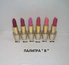 Помада для губ Parisa Cosmetics матовая Velvet Matte L-05, фото 4
