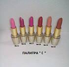 Помада для губ Parisa Cosmetics матовая Velvet Matte L-05, фото 6