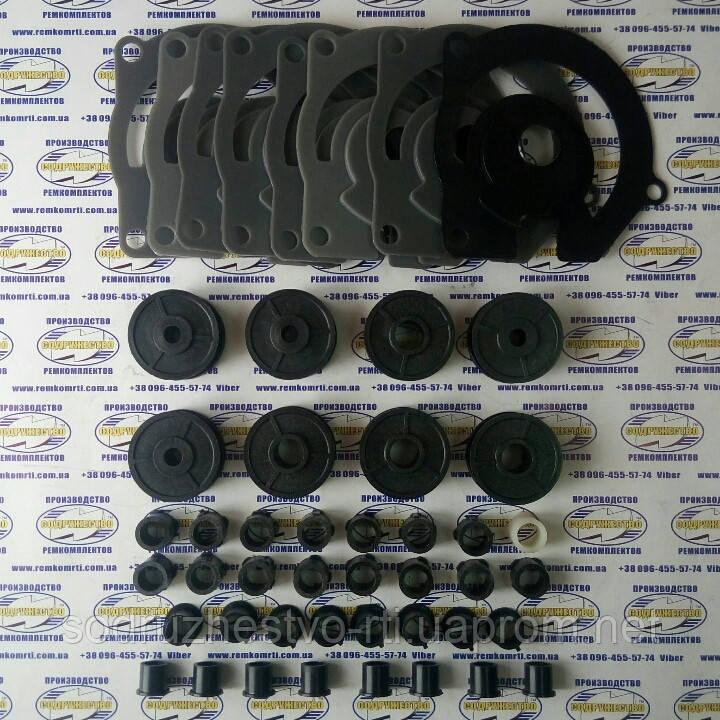 Комплект пластмассовых изделий сеялки СУПН-8 с прокладками
