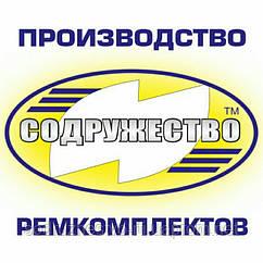 Воронка семяпровода Н 127.14.002 СЗ / СЗТ / СЗП (пластмассовая)