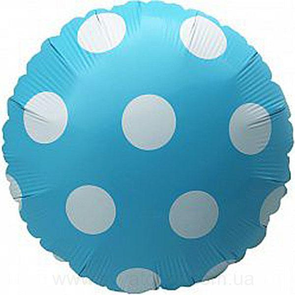 Фольгированный круглый шар, ГОЛУБОЙ В ГОРОХ - 44 см (18 дюймов)