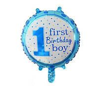 Фольгированный круглый шар, 1st BIRTHDAY BOY  - 44 см (18 дюймов)
