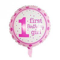Фольгированный круглый шар, 1st BIRTHDAY GIRL  - 44 см (18 дюймов)