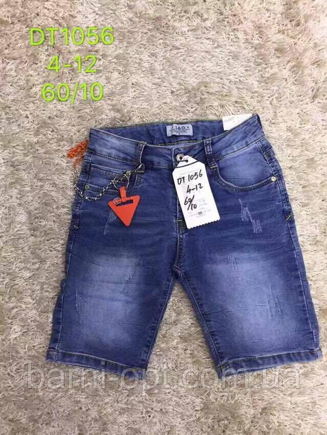 Джинсовые шорты на мальчика оптом, S&D, 4-12 рр